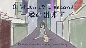 A Flash of A second