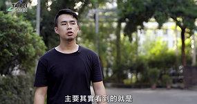 國立台北科技大學-總統用生根桌