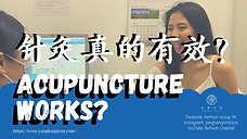 Does Acupuncture works?
