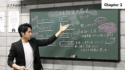 (2)大地のホームシアター ~ミュージカルは最高だぜ!~