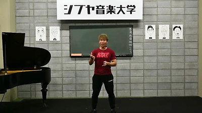 千葉晃樹 シブONエクササイズ ブレストレーニング