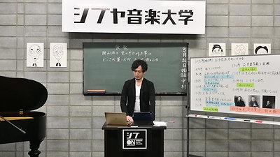 イケボで聞く音楽的文学『宮沢賢治の世界』0831_05_Sugawara_web