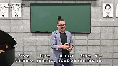 (4)俺のカンツォーネ!! ナポリ編
