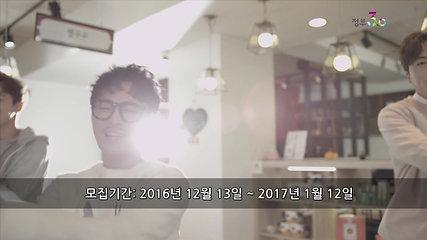 20161213_신사업창업사관학교_꿈이룸 공익광고_20s(자막_부산)