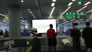 김해공항광고