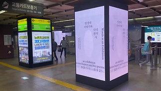 부산비엔날레광고