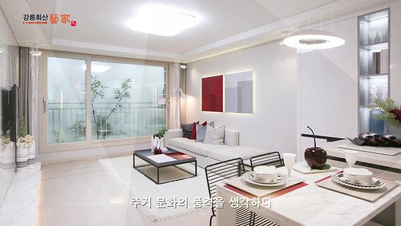 강릉회산쌍용예가TV_(주)타겟커뮤니케이션즈