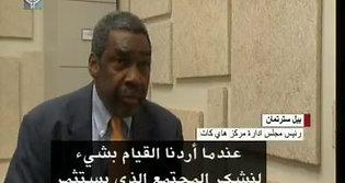 מהדורת חדשות בערבית - הטלוויזיה בערבית (online-video-cutter.com)_2