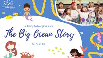 The Big Ocean Story