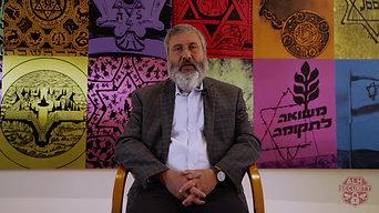 Rabbi Mitz