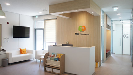 MBI 클리닉 센터 소개