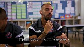 פרסומת לקבוצת הכדורגל הפועל חיפה
