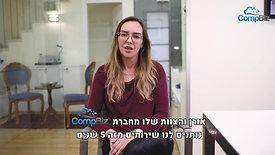 סרטון המלצה על קומפביז- אנה שמנוב