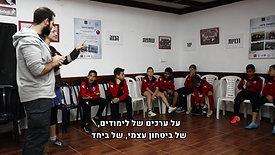קבוצות הנוער של הפועל חיפה