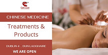Care Cure Treatments and Products