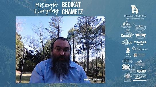 Mitzvah #7