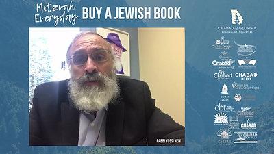 Mitzvah #1
