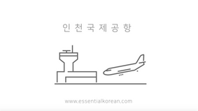 Episode 1: How To Say First-time Greetings & Other Useful Expressions in Korean