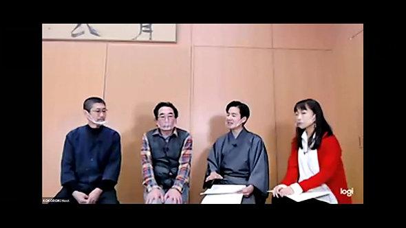 #3 Ohdougu-kata(English Ver.)