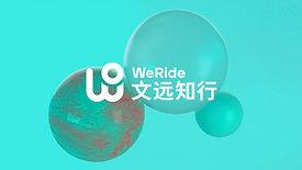 WeRide Logo演示视频