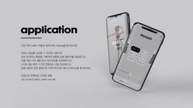 [switch 앱 사용법] 통합본