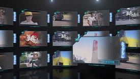BNTV Slideshow Promo 1min_FINAL
