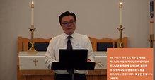Korean Sermon