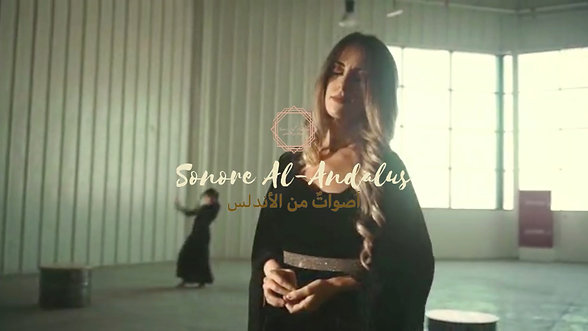 Sonore Al-Andalus - Promotional Video  2