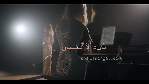 Sonore Al-Andalus - Promotional Video