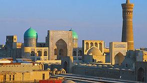 Explore Eurasia: Bukhara, Uzbekistan