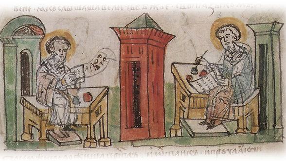 Первые века существования церковнославянского языка: Моравия, Болгария, Древняя Русь