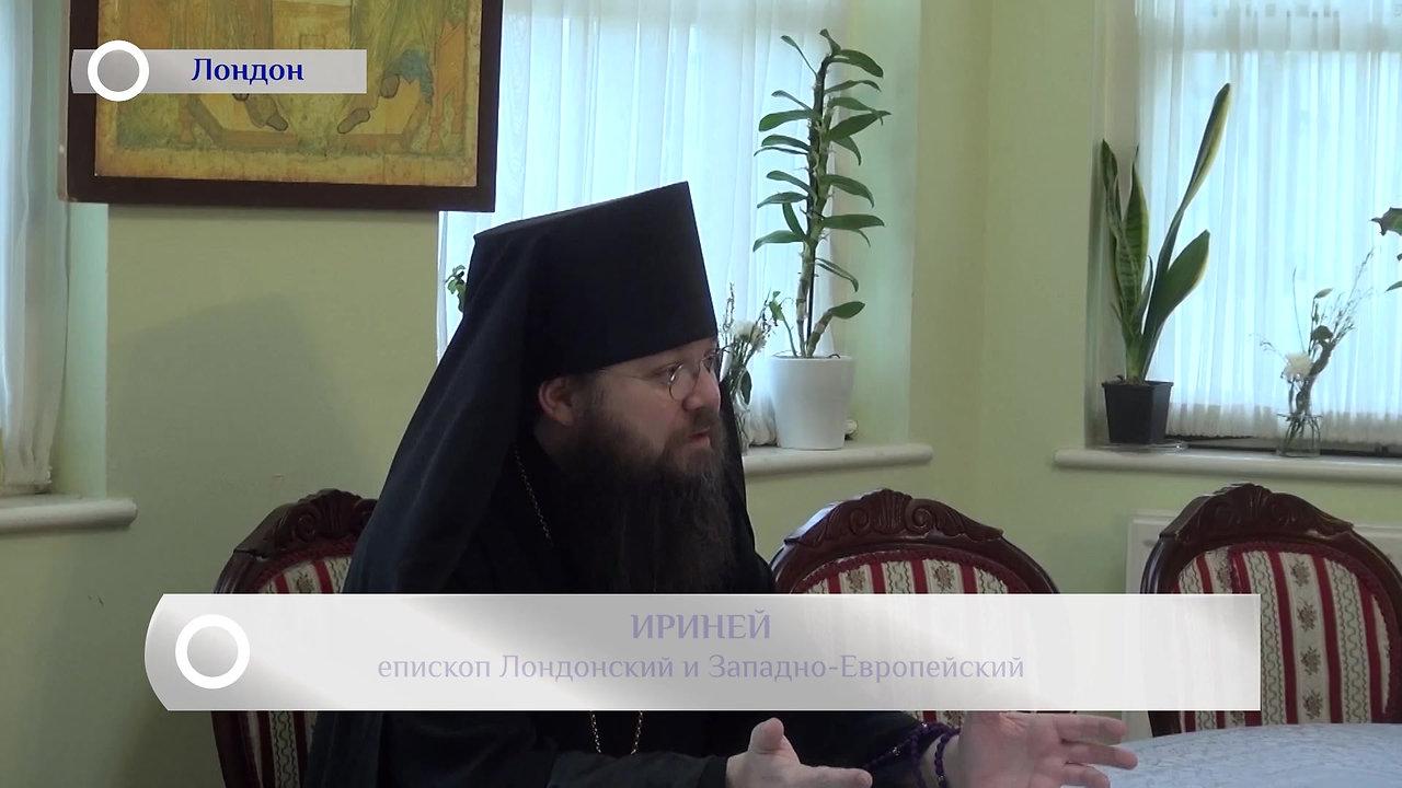 Первый общеевропейский православный церковно-певческий съезд