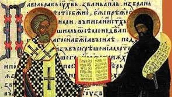 Церковнославянский язык в XX-XXI веках