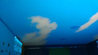 Multisensory Room