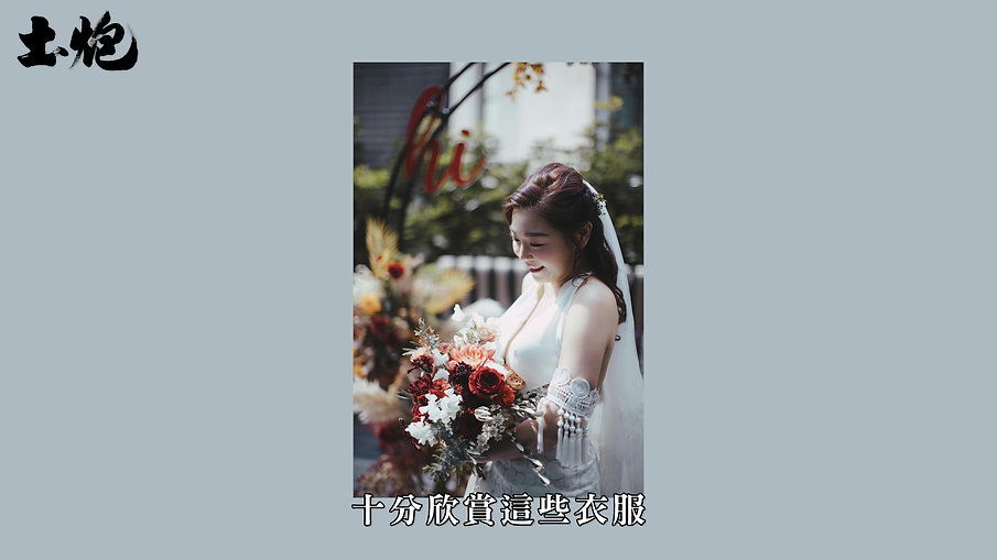 本地手做婚紗打破傳統 設計師衝出香港:想香港人為香港製造驕傲