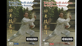 Kung Fu Self Defence DVD 1 & 2 Combined