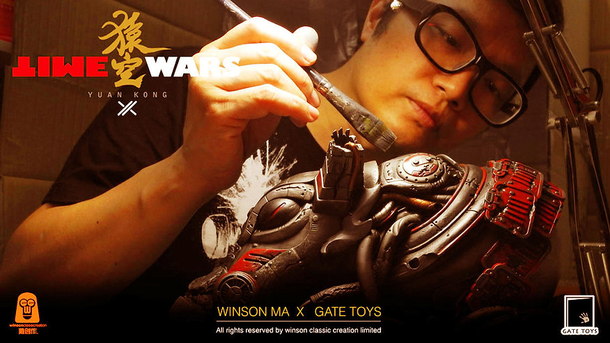 Time War: Yuan Kong  by Winson Ma
