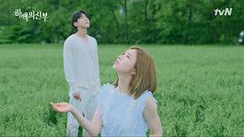 [tvN] 하백의 신부 Teaser