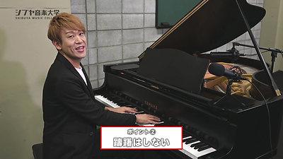 (6)シブONヴォイトレ(基礎編)