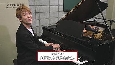 (5)シブONヴォイトレ(基礎編)