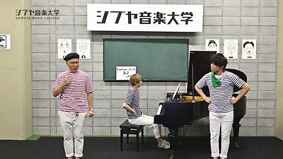 (4) 3歳からのCiao Ciao★リトミック