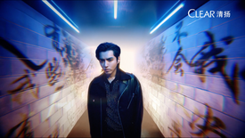 Unilever Clear with Kris Wu