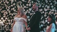 Briarna & Andy's Wedding
