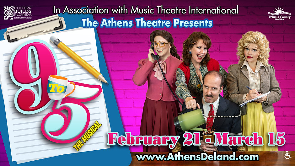 Athens Theatre Shows