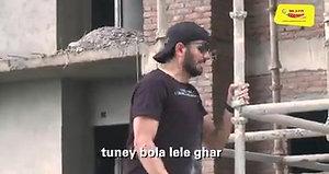 Sadda Ghar Wapis Kar