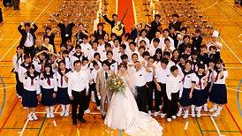 全日本ブライダル協会山梨県支部「学校ウエディング授業」at 河口湖北中学校