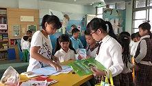 閱讀獎勵制度-閱讀心得認證