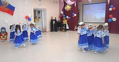 Танец девочек на День России 2017г