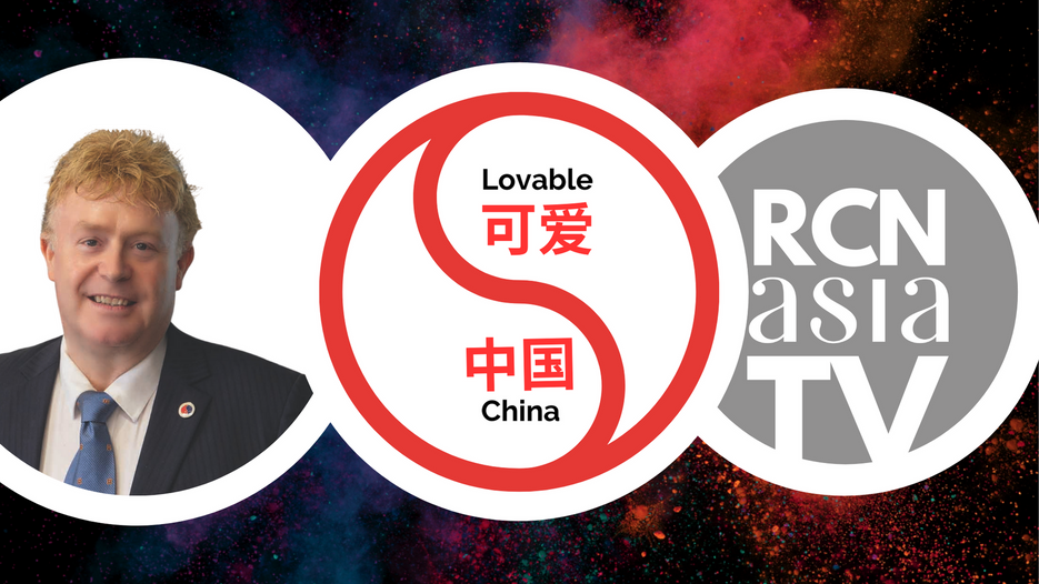 Lovable China