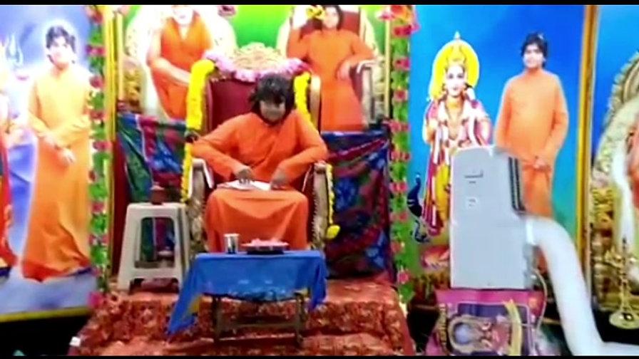 Lingothbhavam